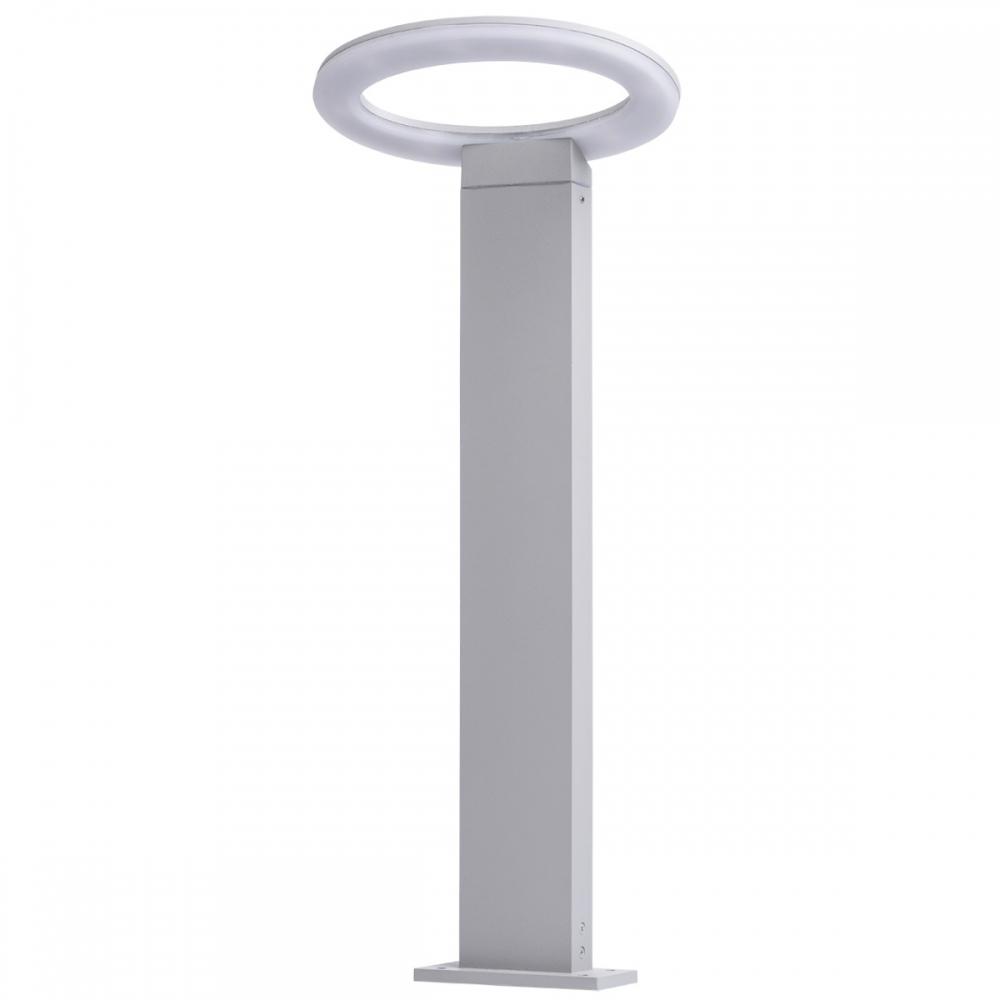 Stalp iluminat exterior Mercury H60cm LED - 1 x 7W imagine 2021 insignis.ro