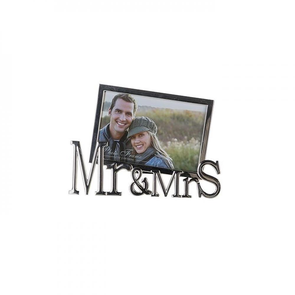 Rama decorativa din metal Mr & Mrs 21x15cm imagine 2021 insignis.ro