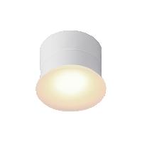 SPOT LED ZARR 7W 490LM ALB
