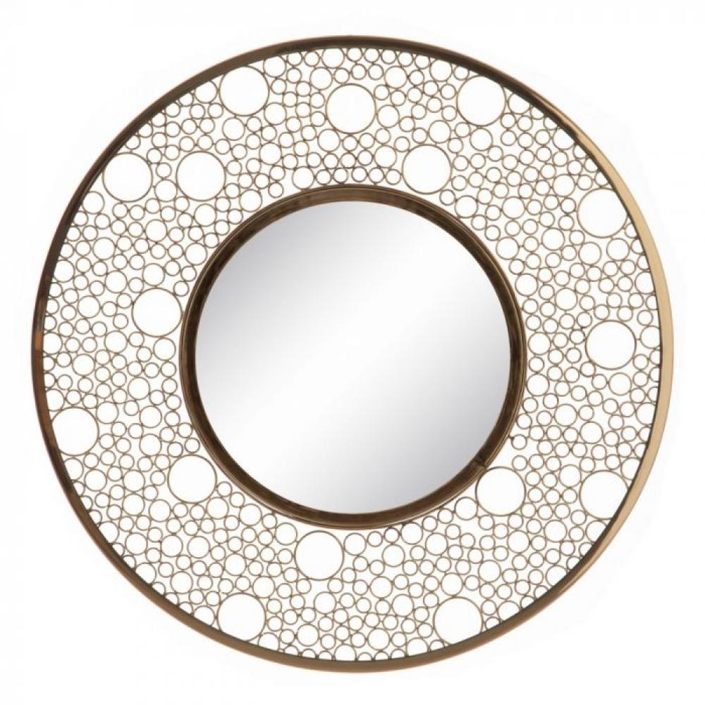 Oglinda decorativa rotunda de perete Bubbles D71.5cm