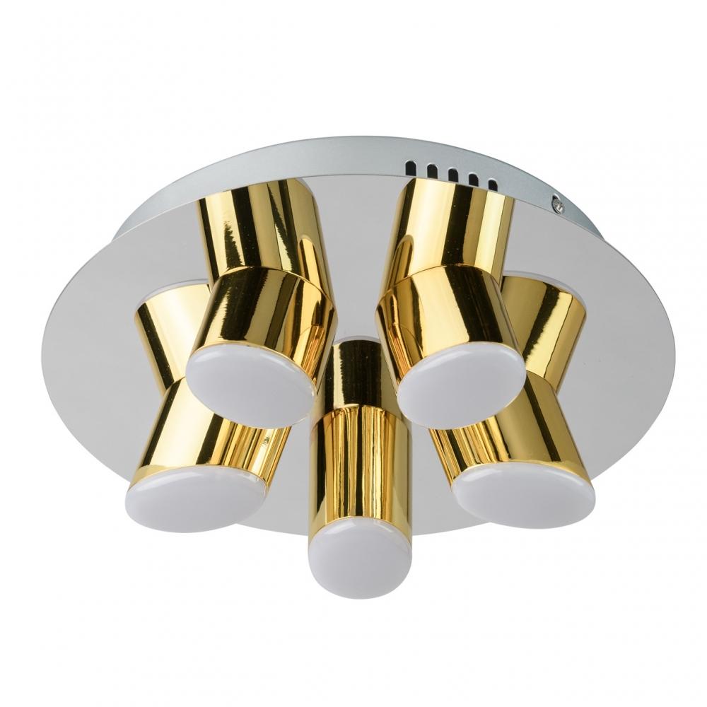 Plafoniera Flensburg H11cm LED - 5 x 4W imagine 2021 insignis.ro