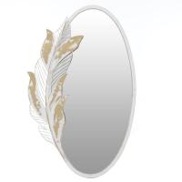 Oglinda Furme 63x100
