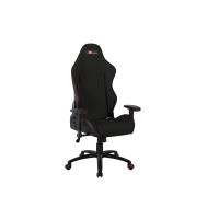Scaun de birou tapitat Obro negru