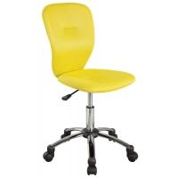 Scaun cu rotile de birou Lema galben