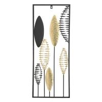 Decoratiune de perete  bace abstracte