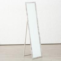 Oglinda de podea Lina H155