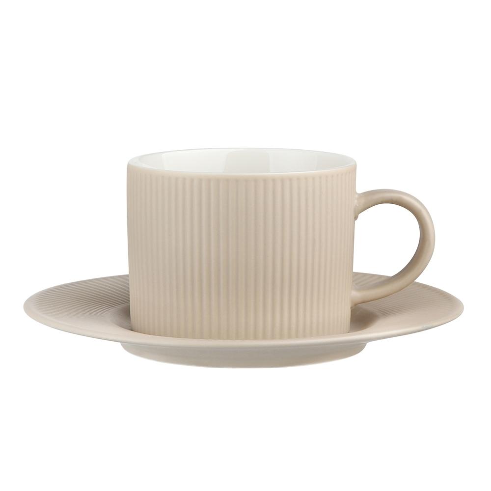 Cana de cafea cu farfuriuta din portelan Crem Ballerina 240ml imagine 2021 insignis.ro