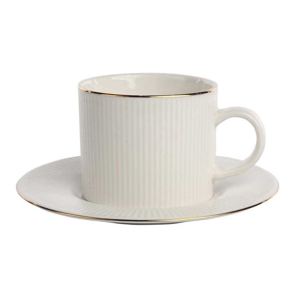 Cana de cafea cu farfuriuta din portelan Alb Ballerina 240ml imagine 2021 insignis.ro