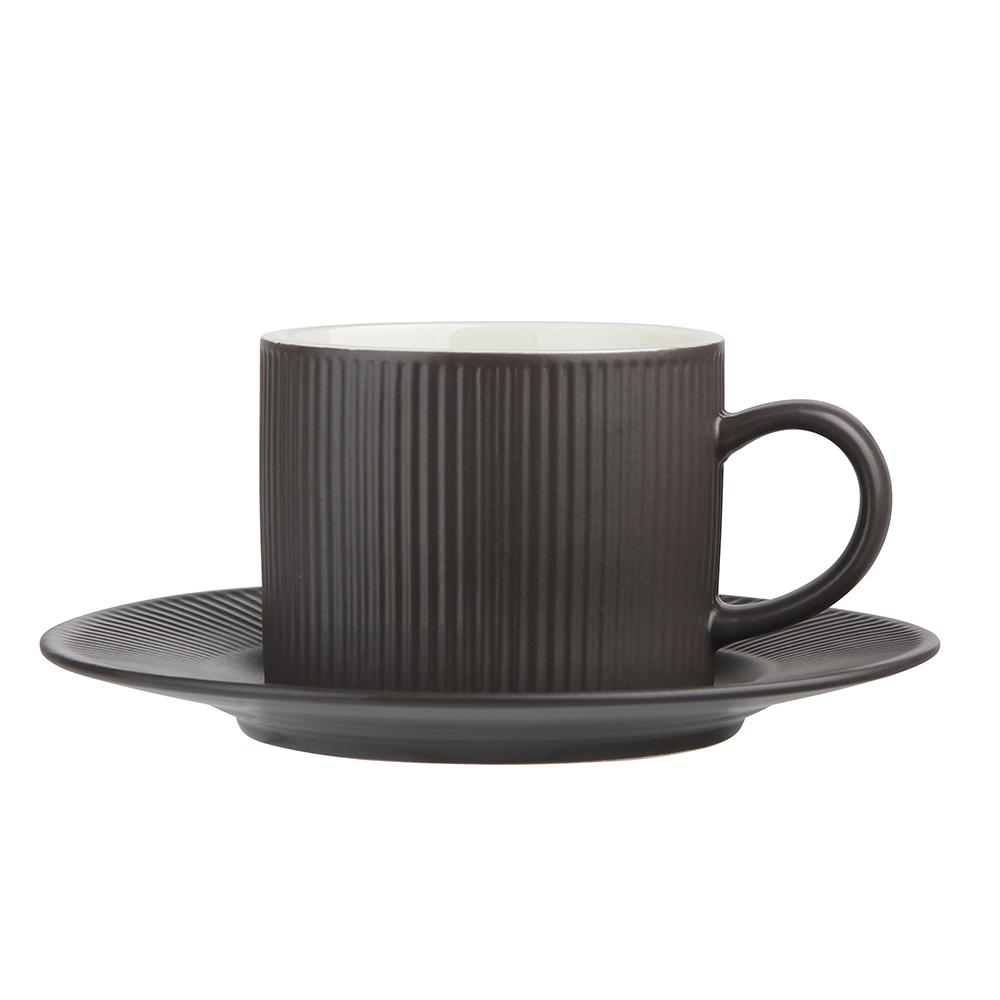 Cana de cafea cu farfuriuta din portelan Maro Ballerina 240ml imagine 2021 insignis.ro